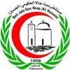 Logo for Al Hussein Beit Jala Hospital