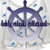 Logo for Yafa Fish Store