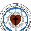 Logo for ELS Beit Sahour