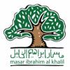 Logo for Masar Ibrahim Al-Khalil