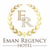 Logo for Eman Regency Hotel