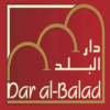Logo for Dar Al-Balad Guesthouse