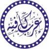 Logo for Arab Cafe