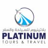 Logo for Platinum Tours and Travel