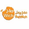 Logo for Sajwich Restaurant