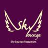 Logo for Sky Lounge Restaurant