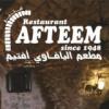 Logo for Afteem Restaurant