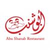 Logo for Abu Shanab Restaurant