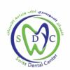 Logo for Swiss Dental Center