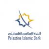 Logo for Palestine Islamic Bank