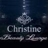 Logo for Christine Beauty Lounge