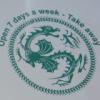 Logo for Tachi Chinese Restaurant