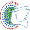 Logo for Talitha Kumi Guest house in Beit Jala near Bethlehem