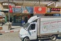 Bab Al Zqaq Pharmacy Outside